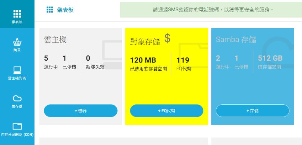 Fengqi_Portal